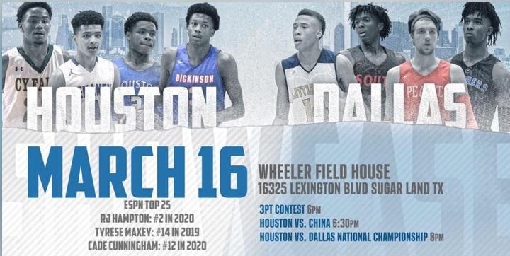 Showcase National Championship 2018