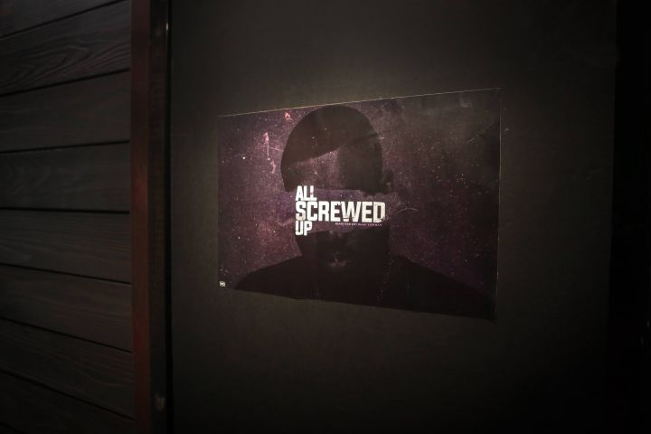 All Screwed Up Private Screening