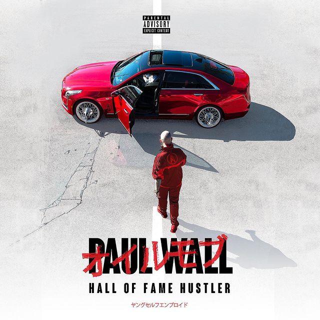 Paul Wall Hall Of Fame Hustler